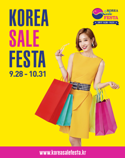 Korea Sale FESTA
